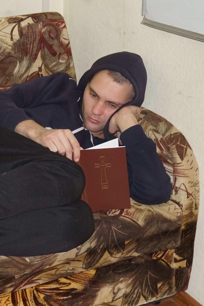 библия программа